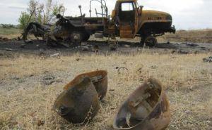 В зоне АТО считаются без вести пропавшими более 400 человек— МИД Украины