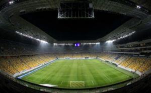 «Заря» открыла продажу билетов на матчи Лиги Европы (фото)