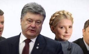 Тимошенко, Порошенко, Бойко— лидеры президентских симпатий украинцев. —Опрос