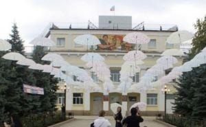 Прогноз погоды в Луганске на 6сентября