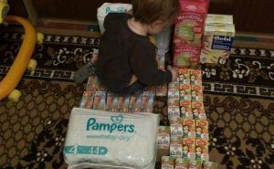 В Луганске 11сентября начнут раздавать детскую гуманитарную помощь