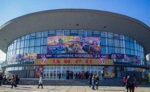Луганский цирк открывает новый сезон представлением «Страна чудес». Билеты будут со скидкой