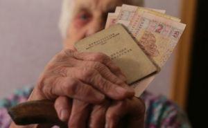 Глава миссии ООН призвала восстановить пенсии жителям Донбасса