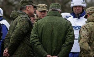 В ОБСЕ рассказали, как представители самопровозглашенной ЛНР платят за воду Киеву