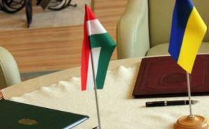 Венгрия отказалась от поддержки Украины