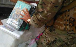 «Фантом» задержал партию товаров для школьников (фото)