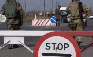 Украинские пограничники задержали гражданина с паспортом ЛНР и автомобиль с сигнальными патронами (фото)