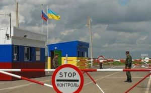 Россию внесут в список стран миграционного риска для Украины
