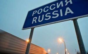 Ситуация на пунктах пропуска «Гуково» и «Донецк»