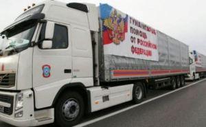 Россия хочет отказаться от гумконвоев на Донбасс. —СМИ