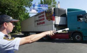 Кремль резко отреагировал на заявления СМИ о прекращении отправки гумконвоев на Донбасс