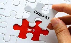 Опубликован проект госбюджета Украины на 2018 год