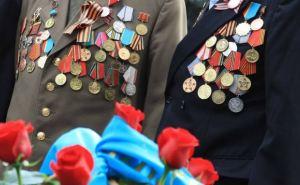 В Луганской области выплатили ветеранам войны по 10 тысяч гривен