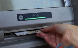 Опубликованы фото и видео работающих банкоматов в Луганске