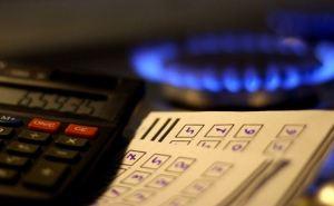 В Луганской области показания по счетчику газа теперь можно передавать по Интернету