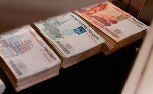 Дежурные отделения банка в Луганске 23сентября