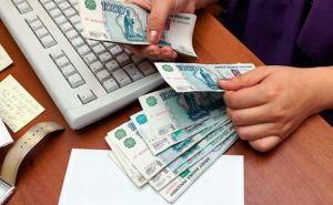 В самопровозглашенной ЛНР повысят пенсии и зарплаты (видео)