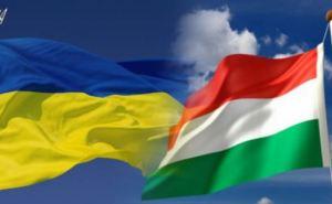Венгрия будет блокировать сближение Украины иЕС из-за закона об образовании. —Официальное заявление