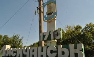 Лисичанск вошел в десятку городов с худшим качеством воздуха (инфографика)
