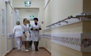 В областной детской больнице на Луганщине открыли новое отделение (фото)