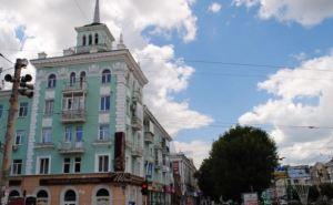 Прогноз погоды в Луганске на 28сентября