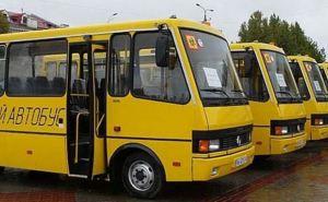В Луганской области СБУ не дала чиновникам купить школьные автобусы в России
