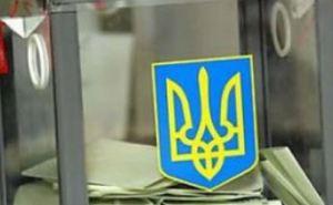 В Луганской области пройдут внеочередные выборы