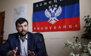 Донбасс будет добиваться внесения изменений в закон об особом статусе. —Пушилин