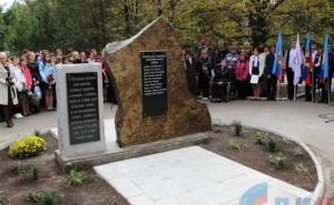 В Металлисте открыли памятный знак погибшим в войне на Донбассе (фото)