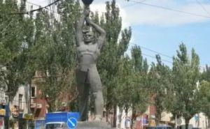 В Луганске пройдет конкурс «Лучший предприниматель ЛНР»