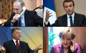 У Путина рассказали о паузе в переговорах «нормандской четверки»