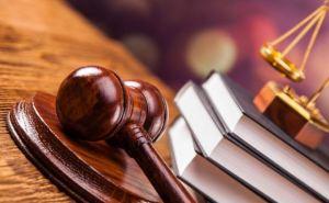 В Луганской области назначены новые судьи