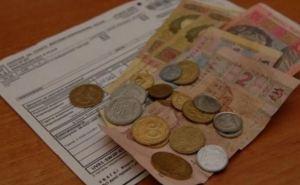 В Луганской области хотят повысить тарифы ЖКХ