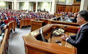 Порошенко внес в Верховную Раду закон о реинтеграции Донбасса