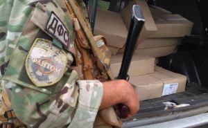 В Луганской области «Фантом» изъял зоотовары и телефоны (фото)
