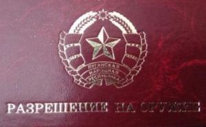 Гражданин Украины пересекал КПП «Новотроицкое» с разрешением на оружие самопровозглашенной ЛНР (фото)