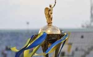 Где и когда состоится мачт «Заря»— «Шахтер» в Кубке Украины