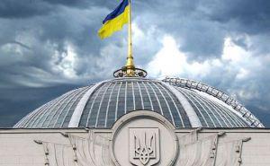 Верховная Рада проголосовала за снятие неприкосновенности