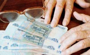 В самопровозглашенной ЛНР рассказали о размере пенсий