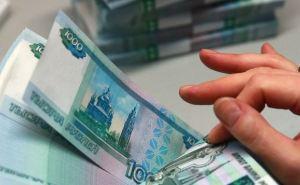 Дежурные отделения банка в Луганске 21октября