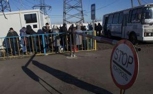 По обе стороны у КПВВ Золотое будет ходить автобус