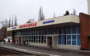 Железнодорожное сообщение в Луганской области остановится на два дня