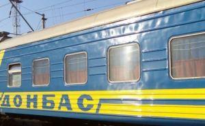 «Укрзалiзниця» запускает новые маршруты следования в Донбасс