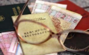 Переселенцы с инвалидностью в Северодонецке смогут получать пенсию на дому