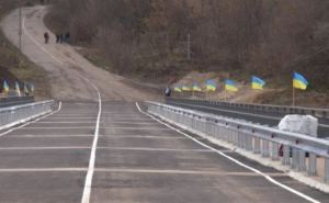 Между Лисичанском и Рубежным открыли восстановленный мост (фото)