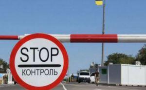 Пункты пропуска на Донбассе перешли на зимний график работы