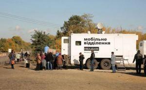 График приема граждан мобильного отделения «Ощадбанка» в Луганской области