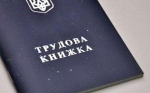 В самопровозглашенной ЛНР работникам зачтут страховой стаж с 1июля 2014 года