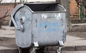 В Луганске по улице Буденного демонтируют площадки для мусора