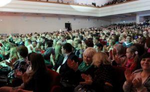В Луганске на празднике в День народного единства выступили звезды российской эстрады (фото)